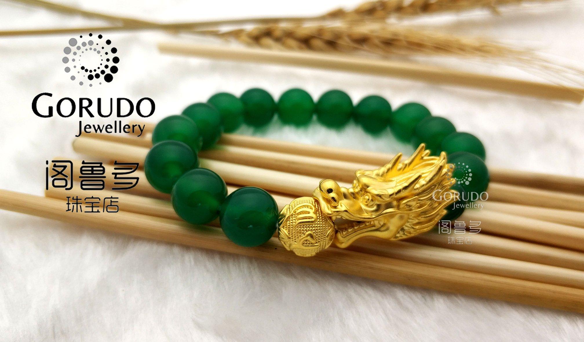e1fd65775 999 Pure Gold Dragon Head and Gold Ball with Green Agate - Gorudo ...