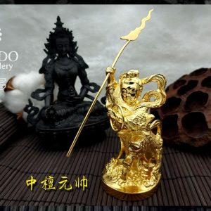 916 Gold Ornaments
